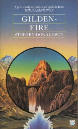 Gilden-Fire_StephenDonaldson